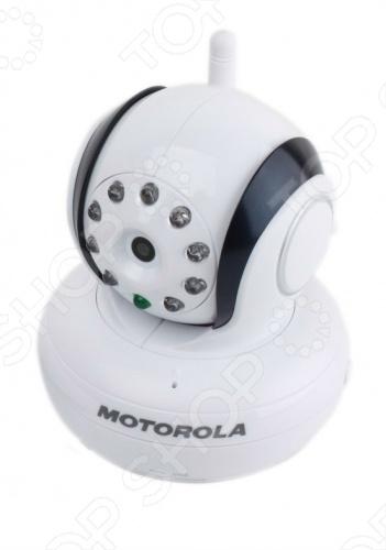 Видеоняня Motorola MBP 33