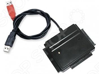 Адаптер для HDD AgeStar FUBCP переходник agestar fubcp usb ide sata