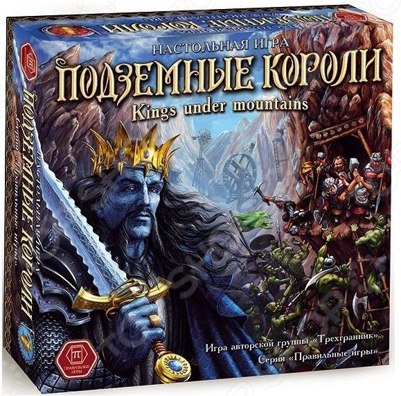 Игра карточная Правильные игры «Подземные короли» игра карточная правильные игры загадка леонардо quintis fontis пятый ключ