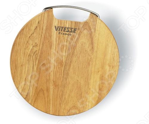 Доска разделочная Vitesse Tess VS-1345 сделана из высококачественного каучукового дерева. Использование натурального материала позволяет ей не оставлять запахов на продуктах. Также есть удобная петля для подвешивания. Круглая, диаметр 30 см.