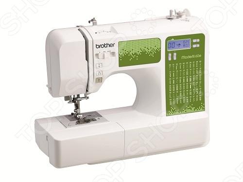 Машинка швейная Brother ModerN 60E цена