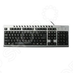 Клавиатура Gembird KB-8300UM это классическая клавиатура, которая подойдет любому пользователю компьютера как начинающему, так и любителю игр. Благодаря интересному дизайну клавиатура хорошо вписывается в любой интерьер. Модель имеет классическую раскладку. Символы на клавишах нанесены с помощью лазерной гравировки, за счет чего символы не сотрутся в течение долгого времени и активного использования. Конструкция корпуса фиксирует положение клавиатуры на рабочем столе, вы можете разместить ее в любом подходящем месте. Совместима с следующими операционными системами: Windows 98, ME, 2000, XP.