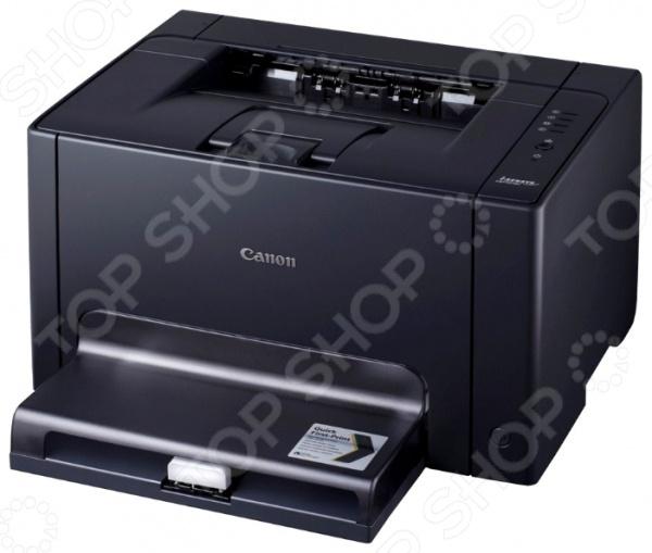 Принтер Canon i-Sensys LBP7018C тонер картридж для лазерных аппаратов canon 041h для i sensys lbp312x чёрный 0453c002
