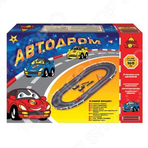 Автодром игрушечный Тилибом Т80437