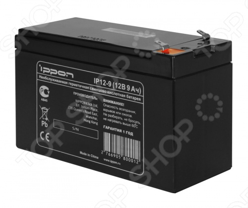 все цены на Батарея для ИБП Ippon IP12-9