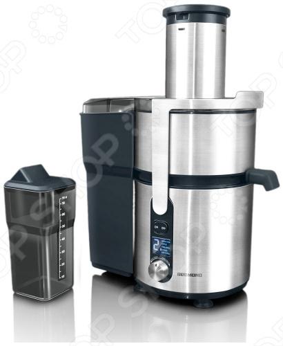 Соковыжималка Redmond RJ-M908 имеет прочный корпус, выполненный из нержавеющей стали. Скорость вращения может достигать до 12 000 об мин. Контейнер для отходов объемом 2 литра. Ножи с титановым напылением справятся с любыми фруктами, всегда остаются острыми, не ржавеют. Фиксатор крышки с предохранителем от неправильной сборки. 5 режимов отжима:  для твердых овощей  для цитрусовых  ананасов  яблок  мягких фруктов