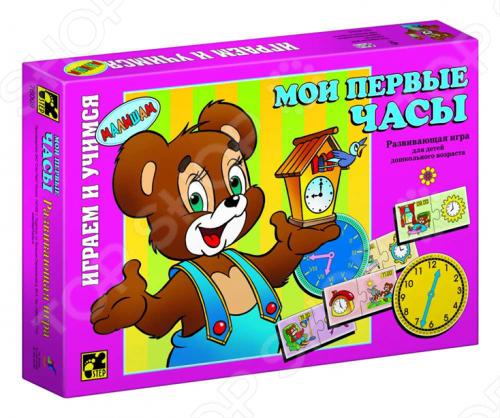 Игра развивающая Step Puzzle Мои первые часыДругие виды пазлов<br>Игра развивающая Step Puzzle Мои первые часы понравится вашему ребенку! Настольная игра Мои первые часы состоит из 20 картонных карточек, разрубленных на 2 элемента по технологии паззл. На первых элементах карточек изображены ежедневные моменты из жизни героя игры и цифровые часы, отмечающие соответствующее время. То же самое время показывают часы со стрелками на левых элементах карточек. Всего 40 элементов. Кроме того, в набор входят две модели картонных часов, циферблаты которых оформлены арабскими и римскими цифрами. Игра поможет научить ребенка узнавать время по цифровым часам и часам со стрелками, соотносить свой привычный распорядок дня с показаниями часов, определять время прошедшее и время, которое должно пройти до наступления ожидаемого события. Предлагаемые варианты игры даны по степени их усложнения, что позволяет учитывать возрастное и индивидуальное развитие ребенка.<br>