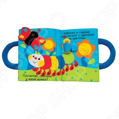 Игрушка-книжка KS Kids «Моя первая книжка»Книжки-игрушки<br>Книжка-игрушка Моя первая книжка станет замечательным подарком для малыша. На разных страницах книги есть детали, которые обучают ребенка основным навыкам: застегивать пуговицы, кнопки, молнии и ремни, завязывать шнурки. Часы с подвижными стрелками обучат ребенка цифрам и определению времени.<br>