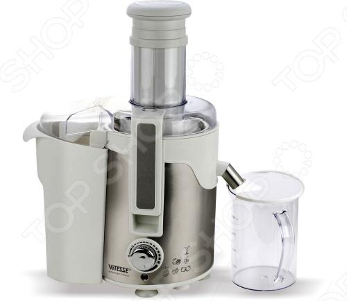 Соковыжималка Vitesse VS-550Соковыжималки<br>Соковыжималка Vitesse VS-550 обладает высокой мощностью и широкой горловиной, что удобно при закладке исходных продуктов. С соковыжималкой Vitesse VS-550 вы легко сможете приготовить свежий, полный витаминов сок из фруктов и овощей. Дополнительную устойчивость придают прорезиненные ножки, а благодаря простому управлению и функции автоматического выброса мякоти процесс не займет много времени. Все отходы, получаемые в процессе отжима, автоматически сбрасываются в специальный контейнер, так что вам не придется прилагать много усилий для чистки прибора.<br>