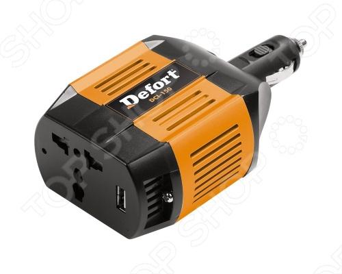 Автолюбители, которые по долгу службы долгое время находятся в пути или любители путешествовать за рулём автомобиля, а также те, кто хочет и в дороге пользоваться привычными электроприборами, так или иначе зависят от электрической розетки или генератора вырабатывающего ток. Данный прибор - преобразователь напряжения делает Вас независимыми от традиционных источников тока. Инвертер автомобильный Defort DCI-305 мощностью 150 Вт позволяет при помощи обычного автомобильного прикуривателя или аккумулятора на 12 вольт подключить аппаратуру рассчитанную на 220 вольт.Гарантия 3 года. Звуковой сигнал. Встроенная защита от перенапряжения питающего аккумулятора, от перегрузки, от короткого замыкания и тепловая защита. USB-порт.
