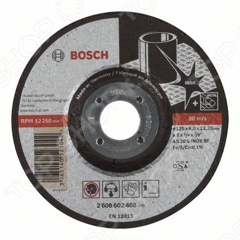 Круг обдирочный Bosch Expert for Inox 2608602488