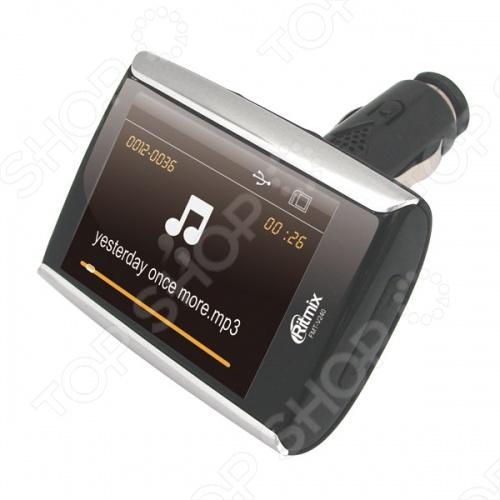 FM-трансмиттер Ritmix FMT-V240