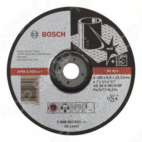Круг обдирочный Bosch Expert for Inox 2608600540  цены
