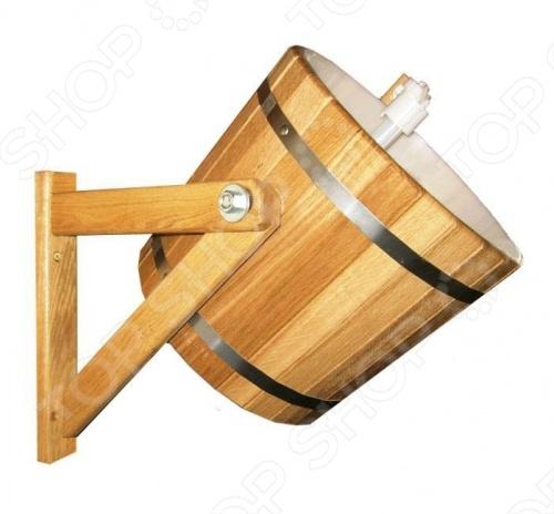 Русский душ Банные штучки - это обливное устройство, которое придется по душе любителям настоящей бани. Обливное устройство оснащено запорным устройством, которое находится в коробке.