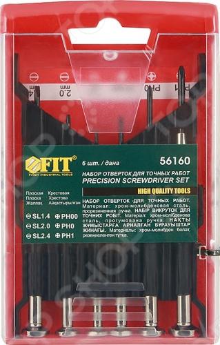 Набор отверток для точных работ FIT 56160 - это профессиональный набор состоящий из шести отверток с вращающимся прижимом, стержни которых изготовлены из хром-молибденовой стали, тем самым гарантируя высокую прочность, долговечность и не поддается коррозии. Отвертки имеют магнитные наконечники и длинные хромированные металлические ручки. В комплект входит раздвижной пластиковый бокс для хранения отверток.