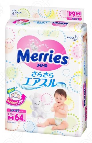 Подгузники Merries на липучках прекрасно подойдут детям весом от 6 до 11 кг, размер M. Обладают мягкой внутренней пористой структурой, которая позволяет ему точечно соприкасаться с кожей и не прилегать к ней. Воздух свободно проходит сквозь внутреннею поверхность подгузника, так что влага не скапливается, попка остается мягкой и сухой. Подгузник Merries имеет мягкие, легко растягивающиеся резинки. Они сделаны из воздухопроницаемого материала и нежно прилегают вдоль пояса. Зона между ножек меняет форму в зависимости от движений ножек. Когда малыш ползает, подгузник не мешает движениям ножек.