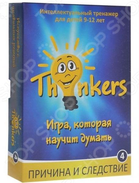 Игра логическая Thinkers «Причина и следствие» головоломка thinkers крест папараци 0712 от 7 лет