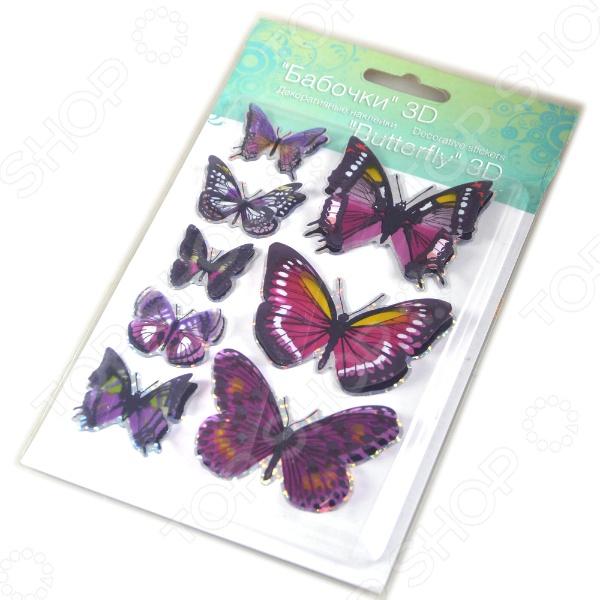 фото Бабочки 3D La Fourmi BTFLBG-05, купить, цена