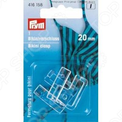 Застежка для бикини и ремней Prym 41615