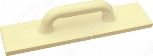 Терка РОС Профи - это специальное приспособление для осуществления штукатурных работ - затирки, доводки, отштукатуривания различных поверхностей. Инструмент имеет повышенный рабочий ресурс, так как он изготовлен из износоустойчивого материала- полиуретана.