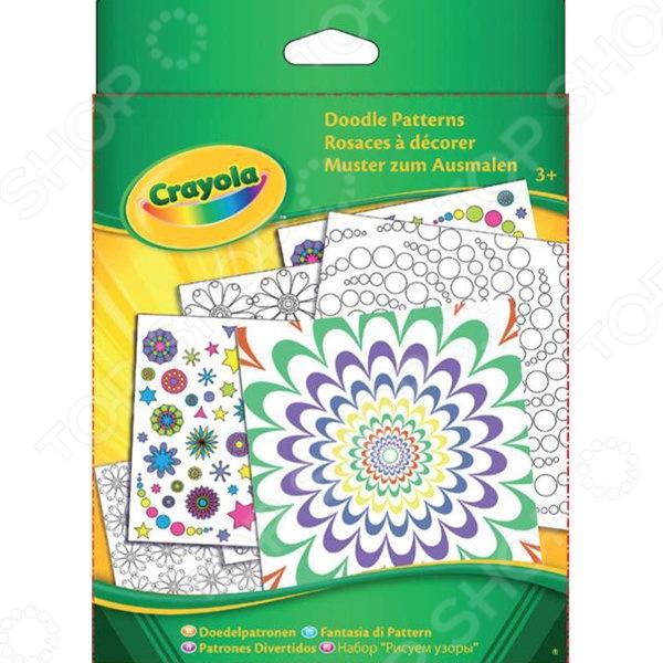 Мини-набор Crayola Рисуем узоры отличный подарок для вашего малыша. С такой игрушкой ребенок сможет создавать необыкновенные рисунки. Компактный размер изделия позволит брать его с собой в дорогу. В комплект входят: 40 листов с узорами, 20 листов с наклейками и 4 фломастера. Мини-набор Crayola Рисуем узоры сделает досуг вашего малыша более интересным, занимательным и развивающим.