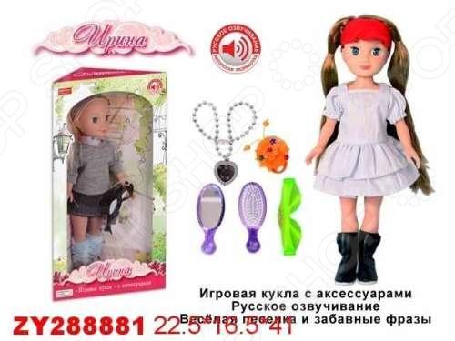 Кукла с аксессуарами Zhorya Х75559