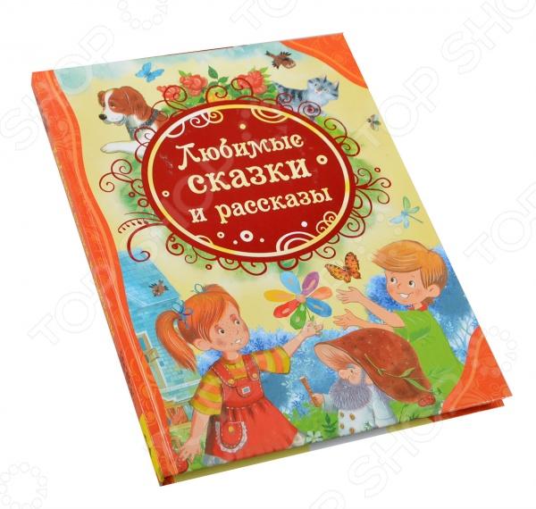 Сказки русских писателей Росмэн 978-5-353-06017-8
