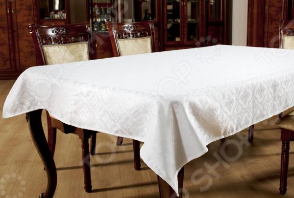 Скатерть жаккардовая Primavelle Sofia станет отличным дополнением к набору ваших кухонных принадлежностей и внесет яркий акцент в сервировку праздничного стола, добавит ей оригинальности и роскоши. Изделие выполнено из высококачественного полиэстера, известного своей прочностью, низкой сминаемостью и устойчивостью к истиранию. Модель декорирована элегантным жаккардовым узором. Размер скатерти 180х140 см.