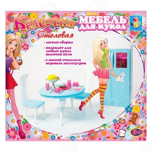 Набор мебели для кукол 1 TOY «Кухонный стол и холодильник»