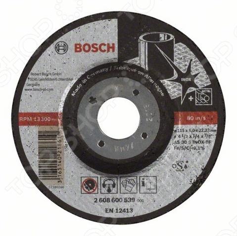 Круг обдирочный Диск обдирочный Bosch Expert for Inox 2608600539