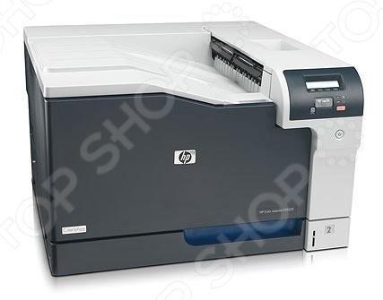 Принтер HP CE712A - это отличное устройство для вашего офиса, с помощью которого всем его сотрудникам удастся получить быстрый доступ к печатной информации. Высокая производительность и качество печати как документов, так и изображений с максимальным разрешением в 600x600 dpi, способны удовлетворить запросы и потребности даже самого требовательного пользователя. Компактные размеры, приятный глазу дизайн в сочетании с экономией электроэнергии и расходных материалов, а так же простота эксплуатации обеспечивают удобство применения принтера позволяя максимально использовать все его возможности.