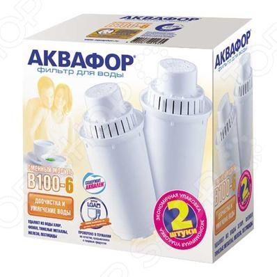 Набор картриджей к фильтрам для воды Аквафор B100-6 картридж аквафор b100 5 1шт