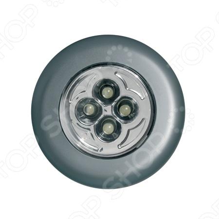 Нажимной светильник «Пушлайт»