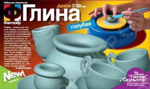 Глина для наборов «Гончар» и «Скульптор» Фантазер 29225
