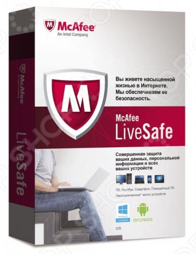 фото Антивирусное программное обеспечение McAfee LiveSafe. Promo Box, Антивирусное ПО