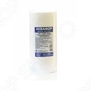 Элемент фильтрующий Аквафор ЭФГ 112/250 Аквафор - артикул: 245161