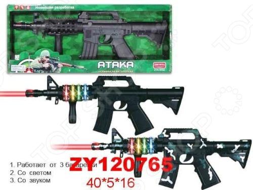 фото Автомат игрушечный Zhorya Х75087, Другое игрушечное оружие