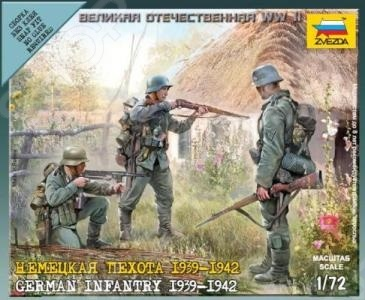 Сборная модель Звезда Немецкая пехота 1939-1942 годов