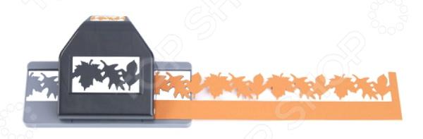Дырокол фигурный EKSuccess Tools «Осенняя цепь»Дыроколы<br>Дырокол фигурный EKSuccess Tools Осенняя цепь поможет быстро создать оригинальные поделки в технике скрапбукинг. Дырокол вырезает на бумаге и картоне фигурные отверстия. Одним нажатием вы получаете узорные изображения, которые можно использовать для декорирования любых предметов: открыток, конвертов, подарочных коробок, альбомов и аппликаций. Ширина вырубки: 6,4 см. Глубина вырубки: 2 см.<br>