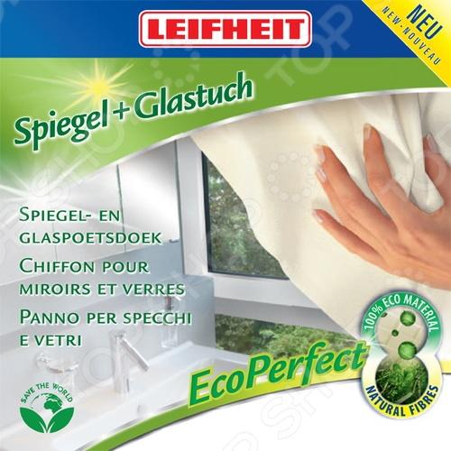 Ткань для мытья зеркал и стекол Leifheit 40004Салфетки. Губки. Тряпки<br>Ткань для мытья зеркал и стекол Leifheit 40004 сделана с натуральным бамбуковым волокном. Она предназначена для качественного мытья стекол и зеркал. Не оставляет разводов и ворсинок. Известная марка Leifheit предлагает качественные товары для дома. Вся их продукция отличается функциональностью и безупречным качеством.<br>
