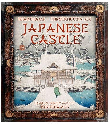 Игра карточная Правильные игры «Японский домик»Карточные игры<br>Игра карточная Правильные игры Японский домик рассчитана на 1-4 игрока. Цель игры построить японские домики и замки, используя специальные карты. Играть можно как в одиночку, так и командами. В процессе игрокам надо будет строить быстрее всех, выше всех, лучше всех и успешнее всех. Только в этом случае у них появится шанс стать победителем. В набор входят 102 карты стен, 12 экранов , 36 карт потомков и подробные правила игры. Одна партия может длиться от 10 до 40 минут в зависимости от количества игроков .<br>