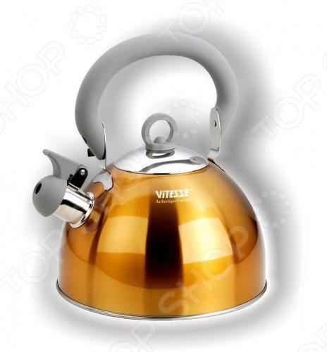 Товар продается в ассортименте. Возможные варианты цвета: желтый и красный. Цвет изделия при комплектации заказа зависит от наличия цветового ассортимента товара на складе. Изготовленный из высококачественно нержавеющей стали 18 10, чайник с откидным свистком Vitesse Hanya обладает элегантным цветным покрытием корпуса. Также есть капсулированноe дно, подвижная ручка из нержавеющей стали с силиконовым покрытием. Нагрев: чугунные, стеклокерамические, галогеновые, газовые и индукционные конфорки.Чайник можно мыть в посудомоечной машине.