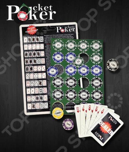 Настольная игра Pocket Poker Набор походный для покера, 120 фишек
