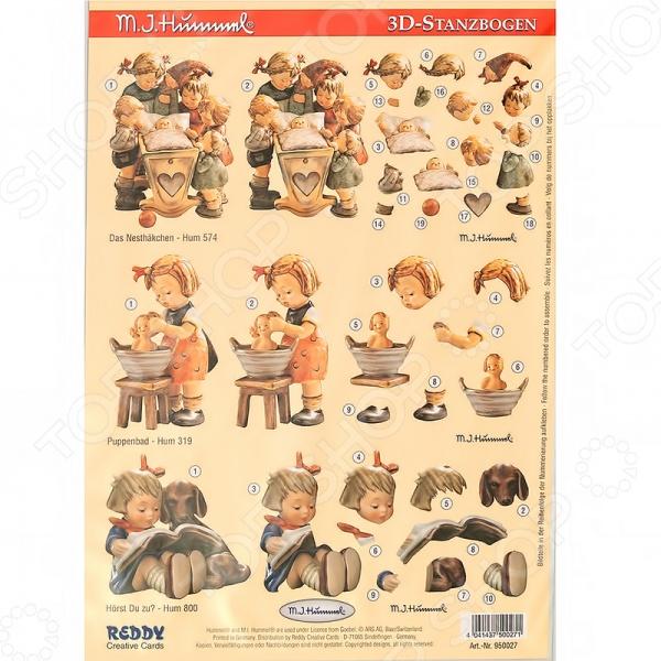 фото Аппликация вырубная для объемных рисунков Reddy Creative Cards «Хуммель» №12, купить, цена