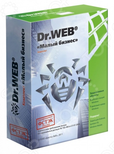 Антивирусное программное обеспечение Dr.Web «Малый бизнес». 5 ПК, 1 сервер, 5 пользователей почты на 1 год