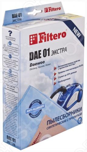 Мешки для пыли Filtero DAE 01
