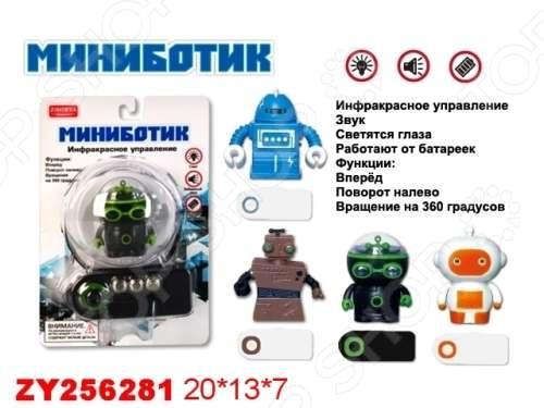 Робот игрушечный Zhorya «Миниботик». В ассортименте