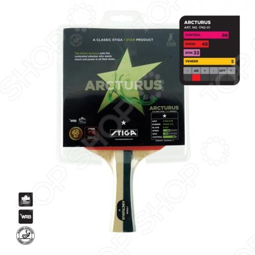 Ракетка для настольного тенниса Stiga ARCTURUS WRB