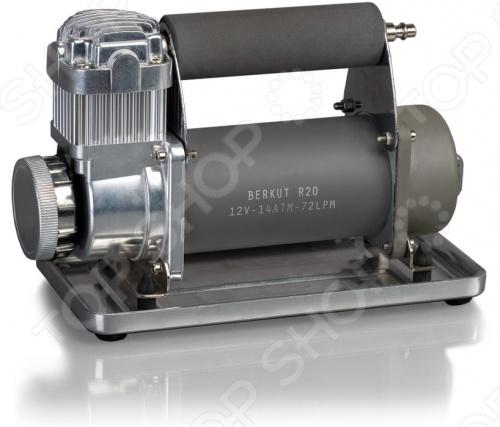 Компрессор автомобильный BERKUT R20 автомобильный компрессор berkut r20