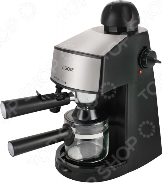 Кофеварка Vigor HX-2124